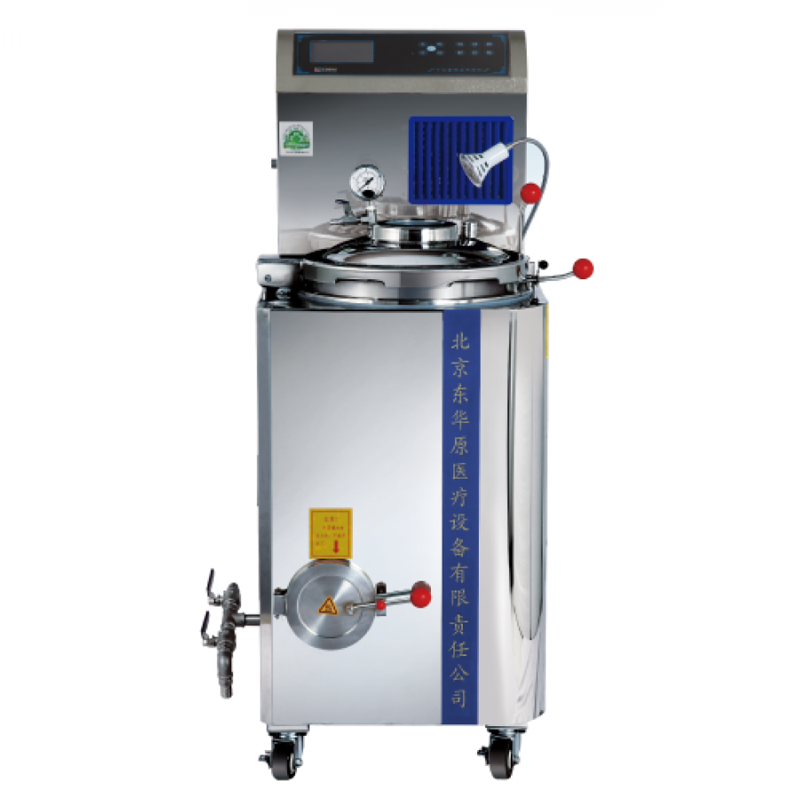 Herb Decoction Machine (Automatic) | CN1699